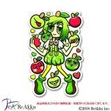 アオノリンゴちゃん-プラネ