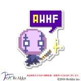 悪縁魔HW_AWHF_J-雷果