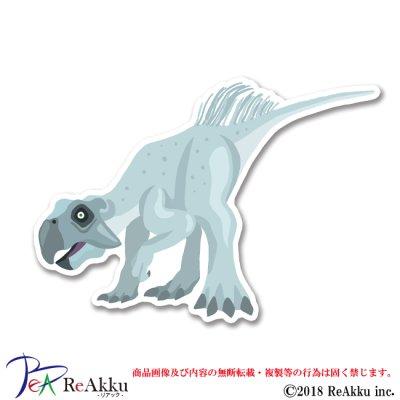 画像1: プシッタコサウルス-keeta