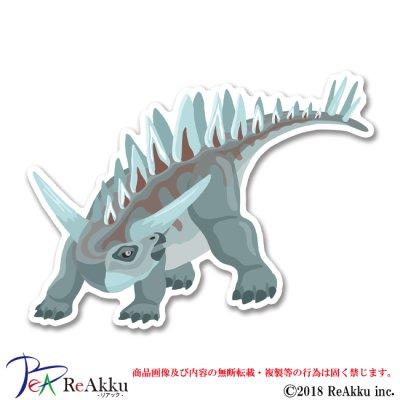 画像1: トゥオジャンゴサウルス-keeta