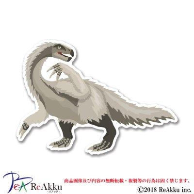 画像1: ノトロニクス-keeta
