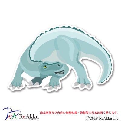 画像1: イグアノドン-keeta