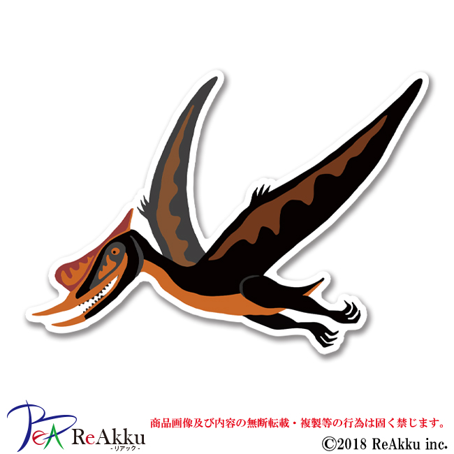 ズンガリプテルス-keeta                                    [kee-S-0047]
