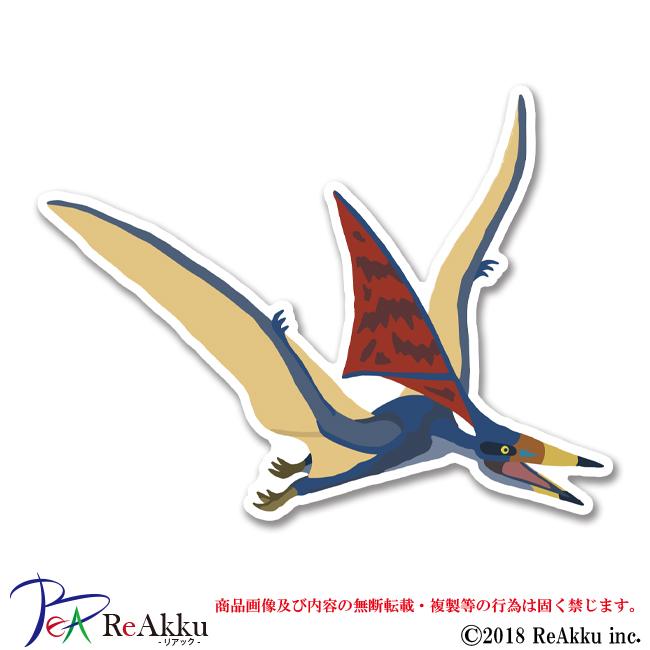 ニクトサウルス-keeta                                    [kee-S-0079]