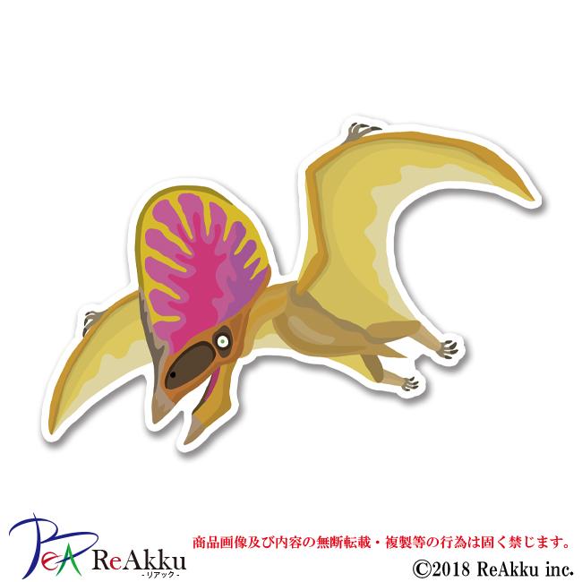 トゥパンダクティルス-keeta                                    [kee-S-0104]