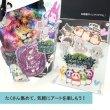 画像3: ニョキハムちゃん-NORICOPO (3)