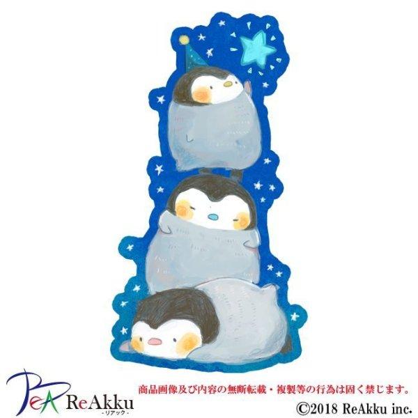 画像1: 星まで-fumika (1)