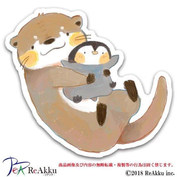 画像1: ぺんうそ-fumika (1)