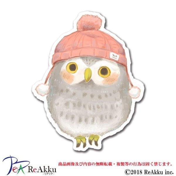 画像1: ふく-fumika (1)