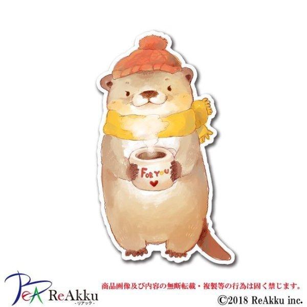 画像1: かわうそ-fumika (1)