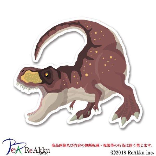 画像1: ティラノサウルスS-keeta (1)