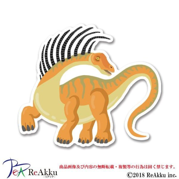 画像1: バハダサウルス-keeta (1)