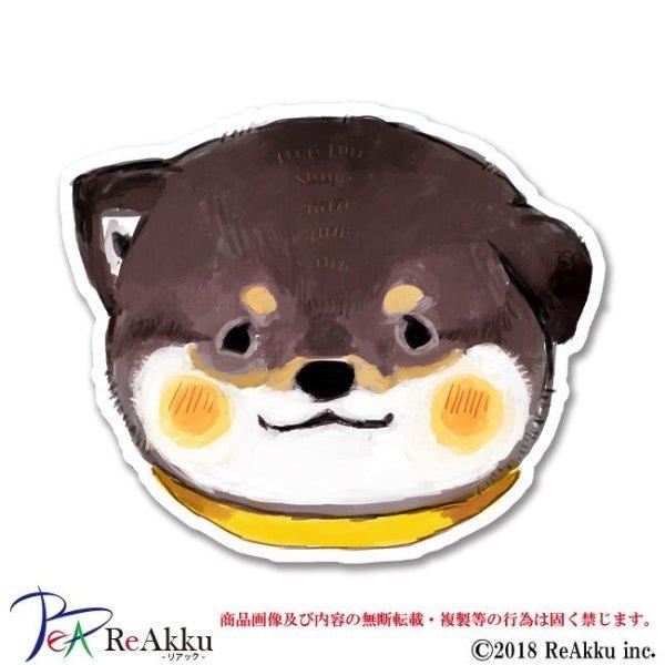 画像1: 子黒柴のお顔-fumika (1)