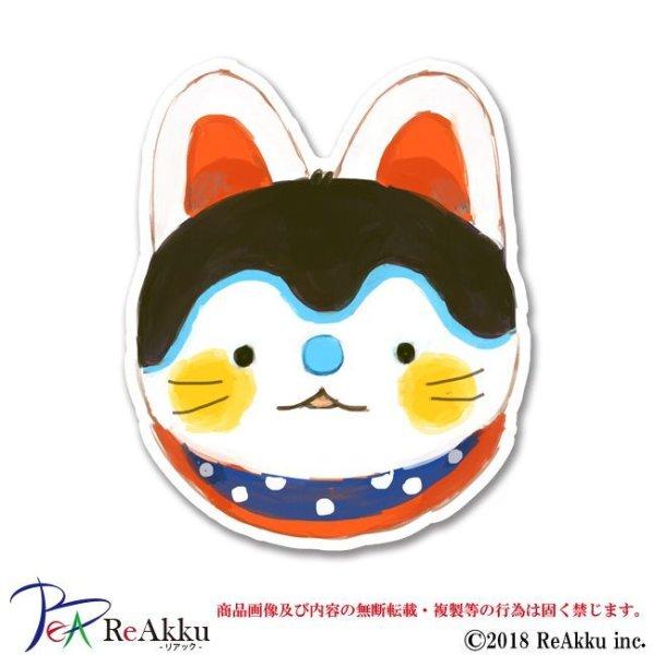 画像1: 犬張り子のお顔-fumika (1)